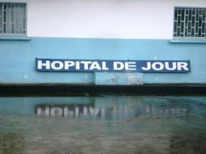 Une vue du bloc hôpital de Jour de l'hôpital Laquintinie de Douala