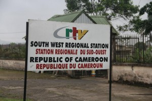 CRTV-Radio Buea - Photo by GreenCameroon.org