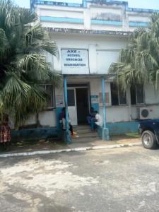 L'entrée des urgences de l'hôpital Laquintinie