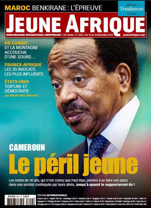 Le Jeunes Camerounais -La plupart n'ont jamais connu d'autre président que Paul Biya